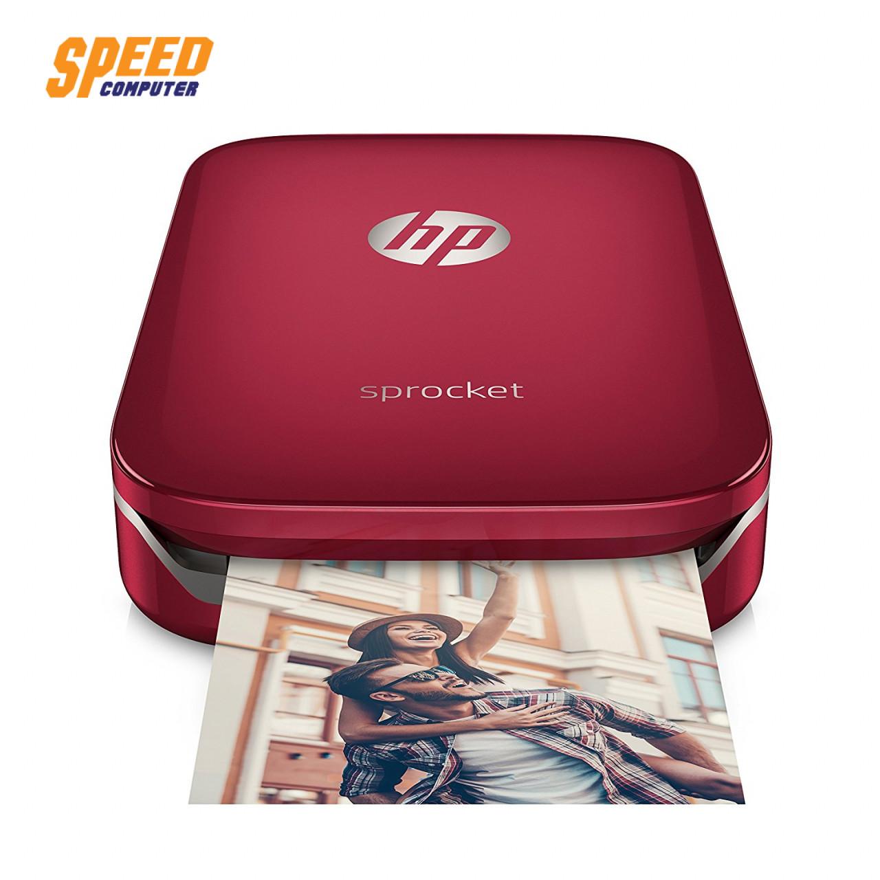 HP-SPROCKET-RED (Z3Z93A)