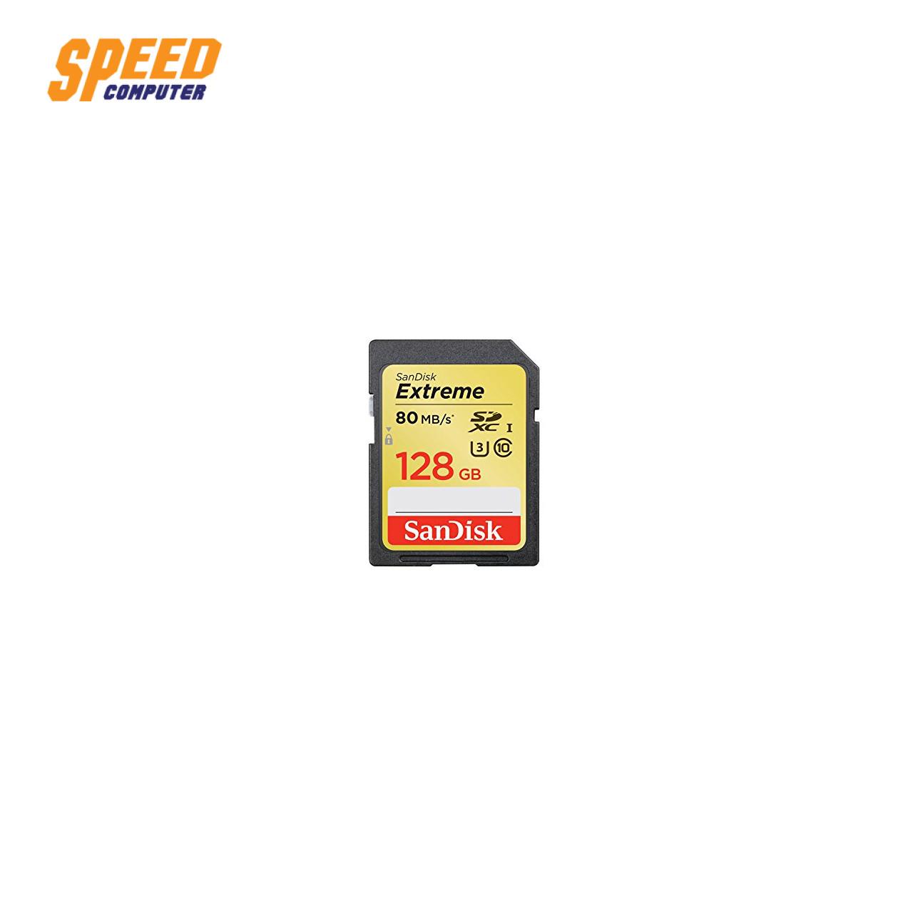SDSDXVF-128G-GNCIN