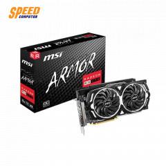 MSI VGA CARD RADEON ARMOR RX590 8GB  GDDR5 OC DVI.HDMI*2,DP2