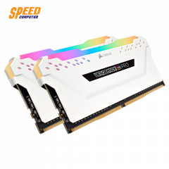 CORSAIR RAM PC VENGEANCE RGB PRO 16GB BUS2666 WHITE 8*2