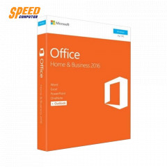 MICROSOFT OFFICE HOME AND BUSINESS 2016 32/64 ENGLISH APAC EM DVD W/THAI SLP P2