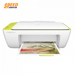 HP 2135 PRINTER ALL-IN-ONE PRINT/SCAN/COPY (F5S29B) print (20/16),scan 1200dpi,copy(5/3) / 1year-onsite (680bk+680cl)