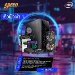INTEL COMSET INTEL I5-9400F/VGA GALAX 1660TI/16GB BUS2666/SSD SAMSUNG 970EVO PLUS 250GB+1TB 3.5
