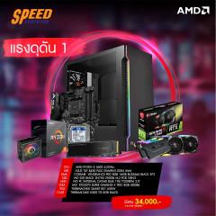 AMD COMSET RYZEN 5 3600/VGA RX5700 8GB GDDR6/16GB BUS2666/SSD BLACK 250GB M.2 NVME+1TB3.5 SATA