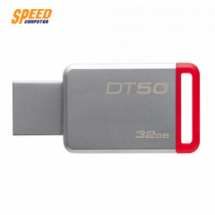 KINGSTON DT50 FLASHDRIVE 32GB RED USB3.0