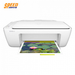 HP PRINTER DESKJET 2132 PRINT SCAN COPY ALL IN ONE (F5S41A) 1YEAR ON SITE