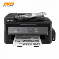 EPSON M200 PRINTER USB/LAN PRINT/SCAN/COPY