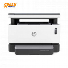 HP PRINTER NEVERSTOP LASER MFP-1200W (4RY26A )600 X600X2DPI PRINT SCAN COPY WIRELESS FAST SPEED 1YEAR