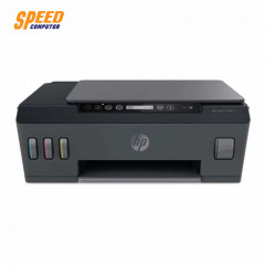 HP PRINTER SMART TANK 500 COLOR INKJET 4800 x 1200  PRINT / SCAN / COPY 2YEARS ON SITE