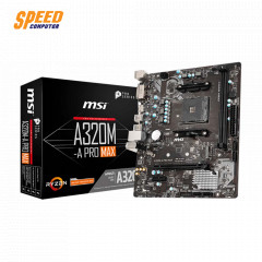 MSI MAINBOARD A320M-A-PRO-MAX CHIPSET AMD RYZEN GEN3 2XDDR4 32GB (1866-3200MHz) 1XM.2 4XSATA3 1ZPCIEX 3YEAR