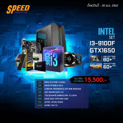 INTEL COMSET I3-9100F/ASUS 1650/8GB BUS2666/SSD256+1TB 3.5