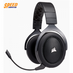CORSAIR GAMING HEADSET HS70 PRO WIRELESS 7.1 CARBON