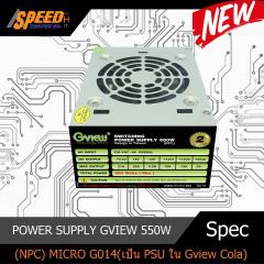 GVIEW POWER SUPPLY MINI 550W/230V MICRO G014 GV90XD