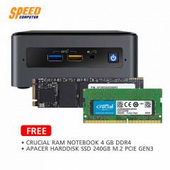 INTEL BOXNUC8I5BEH1 MINI PC NUC I5-8259U(2.3 GHz - 3.8 GHz)M.2 and 2.5/DDR4-2400 2 SLOT/3YEAR