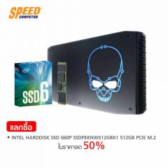INTEL BOXNUC8I7HNK1 MINI PC i7-8705G, 1 x M.2 HDMI, DDR4-2400+ 1.2V SO-DIMM, 2x Mini-DP 1.2, 2x Thunderbolt 3, F+R HDMI 2.0, Radeon? RX Vega M GL graphics, LAN/WiFi+BT