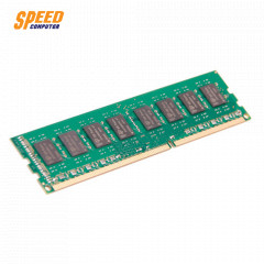 BLACKBERRY RAM 4GB 1333 DDR3 PC 16CHIP