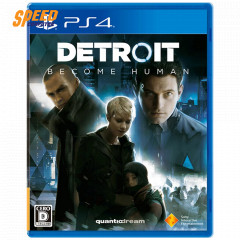 PS4-G DETROIT BECOME HUMAN COLLECTORS