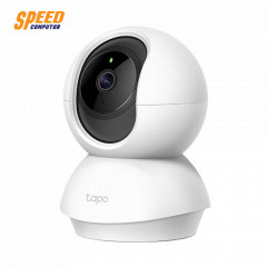 TPLINK TAPO C200 CAMERA PAN TO TILT SECURITY WIFI FULL HD 1080P TWO-WAY AUDIO NIGHT VISION MOTION DETECTION PRIVACY MODE 2YEAR