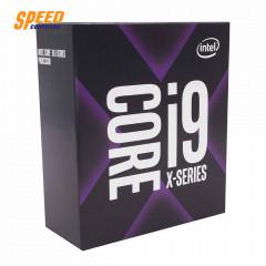 INTEL CPU I9-10900X, 3.7GHZ,19.25MB Cache,LGA2066