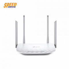 TPLINK ARCHER C50 AC1200 Wireless Dual Band Router
