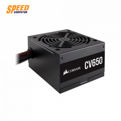 CORSAIR POWER SUPPLY CV650 80 PLUS BRONZE
