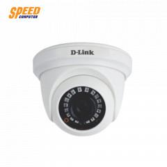 D-LINK DCS-F1611  CAMERA CCTV 1MP HD DAY & NIGHT FIXED DOME CAMERA HD 720P Support AHD/ TVI/ CVI/ CVBS Output (OSD)