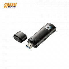 D-LINK DWA-182 WIRELESS AC1300 DUAL BAND USB 3.0 ADAPTER (LIFE TIME)