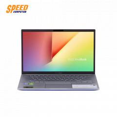 ASUS S531FL-BQ358T NOTEBOOK VIVOBOOK I7-1051U 8GB DDR4 SSD 1TB PCIe/NVMe M.2 15.6 MX520 2GB DDR5 WINDOWS10 HOME BLUE