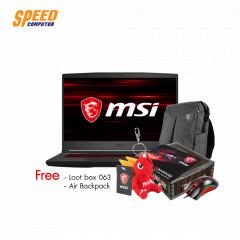 MSI GF65 THIN 10SDR-454TH  i7-10750H+HM470/DDR IV 16 (8GB*2 2666MHz)/ 512GB NVMe PCIe SSD/GTX1660 Ti, GDDR6 6GB/15.6 FHD (1920*1080)l/Air Gaming Backpack/Win10/2 Year