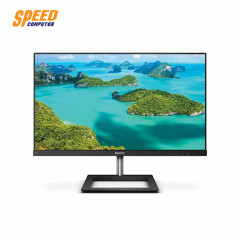 PHILIPS MONITOR 271E1D/67 27INCH 1920X1080 IPS 75Hz 16:9 4MS HDMI DP VGA PORT 3YEAR