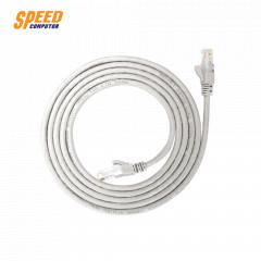 LINK US-5105-1 LLAN CABLE CAT6 PATCH CORD 5M WHITE