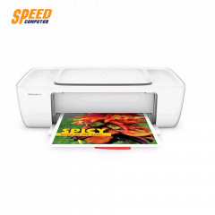 PRINTER HP DESKJET 1112 ความเร็วในการพิมพ์ขาวดำ (ISO) Up to 7.5 ppm ความเร็วในการพิมพ์สี (ISO) Up to 5.5 ppm