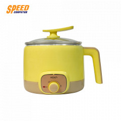 ANITECH SMK600-WH MULTIPURPOSE KETTLE YELLOW