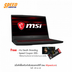 MSI GF65 THIN 9SEXR -670TH  i7-9750H+HM370/DDR IV 8GB (2666MHz)/512GB NVMe PCIe SSD/RTX2060, GDDR6 6GB/15.6 FHD (1920*1080), IPS-Level 144Hz Thin Bezel/Wireless/Win10/2 Year