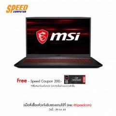 MSI GF75 THIN 10SDR-287TH NOTEBOOK i7-10750H+HM470/17.3 FHD 144Hz/GTX1660 Ti, GDDR6 6GB/DDR IV 16GB (8GB*2)/512GB NVMe PCIe SSD/WIFI6/WIN10/Air Gaming Backpack