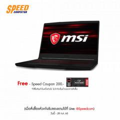 MSI GF63 9SCXR-608TH NOTEBOOK i7-9750H+HM370/RAM 16GB DDR4(8*2)/512 GB M.2 SSD (PCIE/NVME)/ 15.6 FHD (1920*1080), IPS-Level 120Hz Thin Bezel/GTX1650 Max Q, GDDR6 4GB/WINDOWS10/BLACK