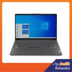 LENOVO IP3-14IIL05-81WD00K2TA NOTEBOOK i5-1035G1/RAM 8 GB/SSD 512 GB M.2/14 FHD IPS/INTEGRATED GRAPHICS/WINDOWS10/GRAY/BACKPACK