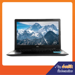 DELL W5680552068THCOM_V3590_BK VOSTRO NOTEBOOK I7-10510U/RAM 8 GB 2666/HDD 256 GB SSD M.2/15.6 FHD/RADEON 610 2GB/WINDOWS 10/OFFICE HOME AND STUDENT 2019/BLACK