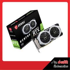MSI VGA CARD RTX2070 SUPER VENTUS OC 8GB DDR6, Dual Fan, Core clock boost 1785MHz, PCIe x16 3.0, 256-bit, Display Port x3, HDMI 2.0b x1, Power consumption 215w, Recommend PSU 650w.