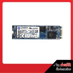 KINGSTON HARDDISK SSD SUV500M8 240GB M.2 SATA