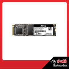 ADATA SSD XPG SX6000 256GB M.2 NVME 1.3 R/W speed up to 1800/1200MB/s