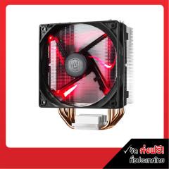 COOLER MASTER COO-CMS-212L16PRR COOLING HYPER 212 LED RED
