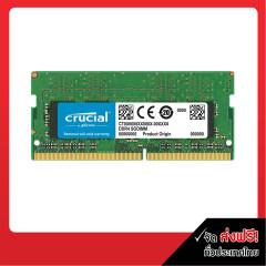 CRUCIAL RAM NOTEBOOK 8GB DDR4 BUS2400 SODIMM 1.2V