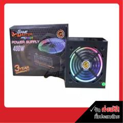 NEOLUTION POWER SUPPLY GAME MASTER 400W RGB 80PLUS