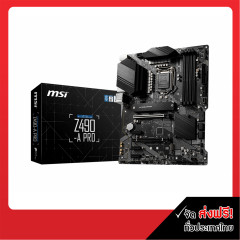 MSI MAINBOARD Z490-A PRO LGA1200
