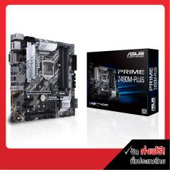 ASUS MAINBOARD PRIME Z490M-PLUS GEN10