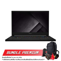 MSI GS66 STEALTH 10SD-452TH NOTEBOOK I7-10750H+HM470/DDR IV 8GB*2 (3200MHz)/15.6 FHD, 240Hz/GTX1660 Ti ,GDDR6 6GB/512GB NVMe PCIe SSD/WIFI6/WIN10/Stealth Trooper Backpack