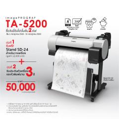CANON IMAGEPROGRAF TA-5200 PRINTER 24/610mm/Desktop model/Air feeding system/Silent printing