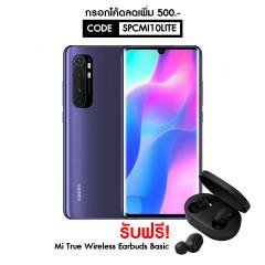 XIAOMI SMARTPHONE MI NOTE 10 LITE RAM 8 GB ROM 128 GB PPL