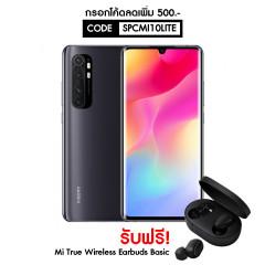 XIAOMI SMARTPHONE MI NOTE 10 LITE RAM 8 GB ROM 128 GB BK